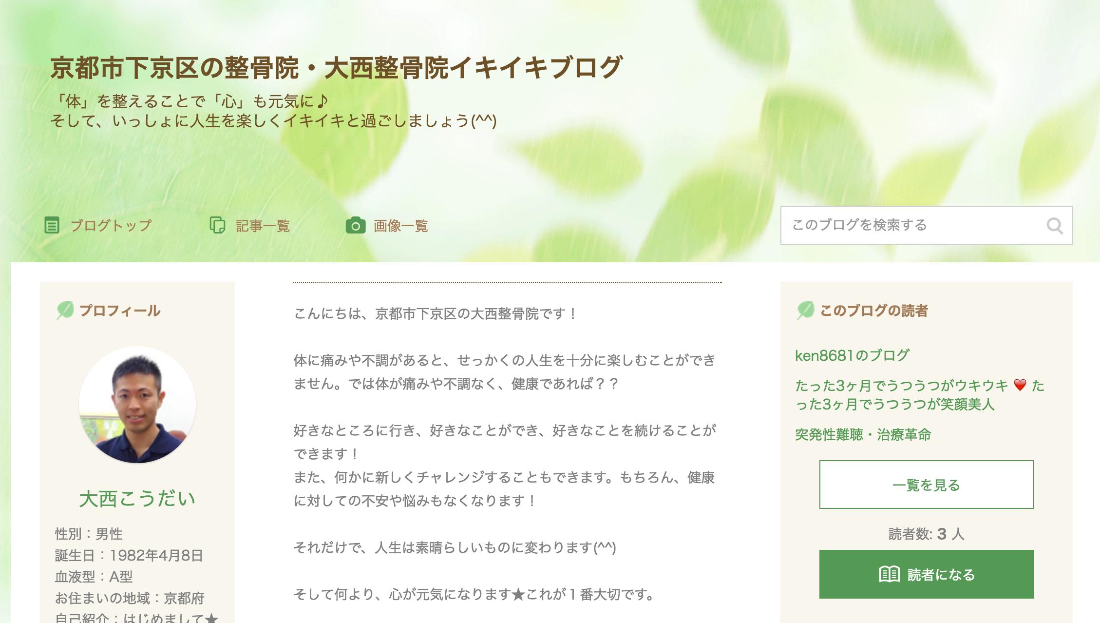 ikiikiblog01